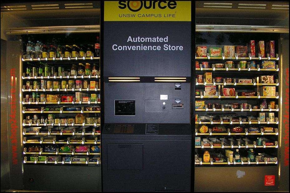 toiletries vending machine