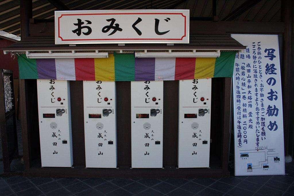 fortune vending machine
