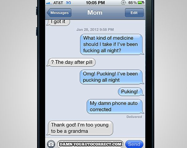 funniest-autocorrects-of-2012-40