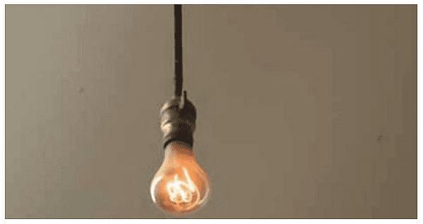 Centennial Light