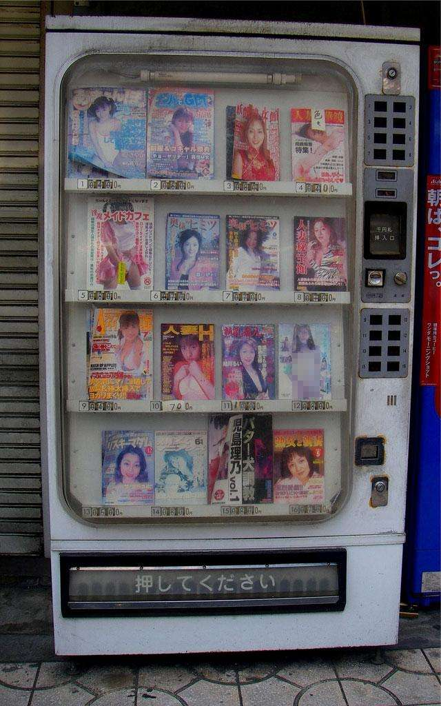 36 Vending Machines With Contents Like You Ve Never Seen